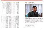 17futoko50wakabayashi.jpg