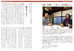 20futoko50ago_kimura.jpg