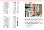 28futoko50matsuzaki.jpg