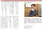 40futoko50nakazawa.jpg